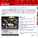 就活メール文例.com【SankeiBiz】