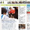 dot.【就活メール文例.com】