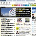 東洋経済オンライン【就活メール文例.com】