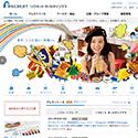 リクルート【就活メール文例.com】