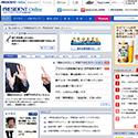 プレジデント【就活メール文例.com】