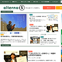 就活メール文例.com【毎日新聞】