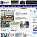 就活メール文例.com【Business Journal】