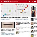 就活メール文例.com【THE PAGE】