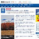 就活メール文例.com【産経ニュース】