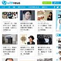 就活メール文例.com【withnews】