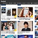 就活メール文例.com【Forbes JAPAN】