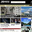 就活メール文例.com【jbpress】